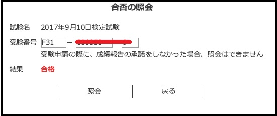 20171025