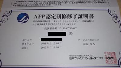20190118